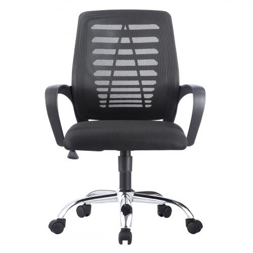 כיסא משרדי אורטופדי, מעוצב ונוח BOSCO