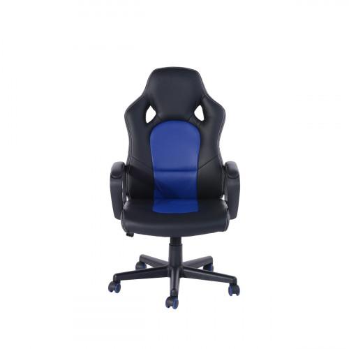 כיסא גיימר דגם קלאץ' כחול - שחור