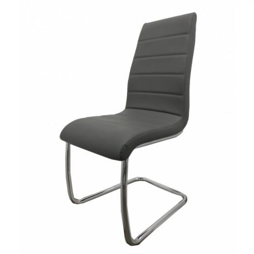כיסא  לפינת אוכל דגם פגאסו בצבע אפור