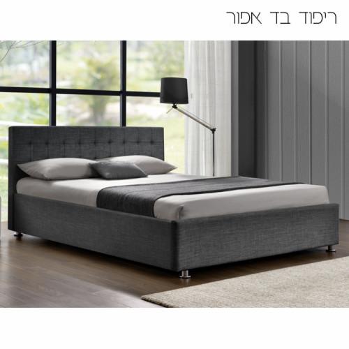 מיטה זוגית מרופדת בד המתאימה למזרון 140/190 דגם עופרה