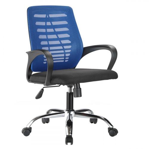 כיסא משרדי אורטופדי מעוצב ונוח BOSCO כחול