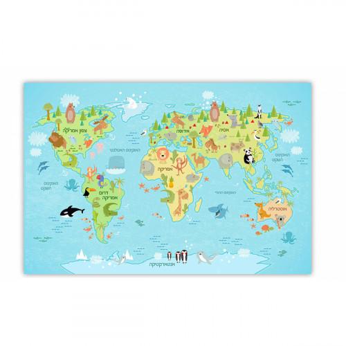 שטיח פיויסי מפת עולם חיות לילדים - במגוון מידות