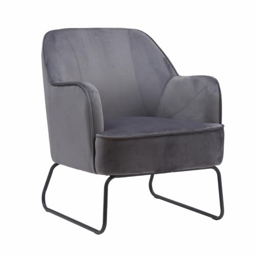 כורסא מעוצבת ונוחה עם רגלי ברזל דגם לידס אפור