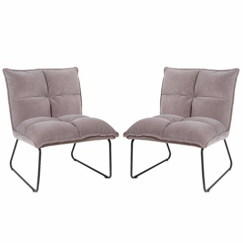 זוג כורסאות  המתנה מעוצבת עם רגלי מתכתדגם פולו אפור