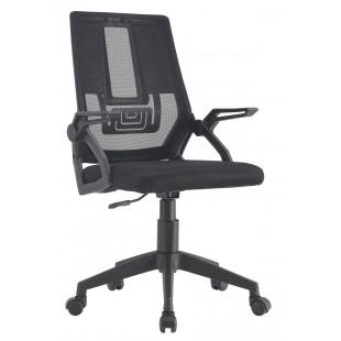 כסא משרדי ארגונומי ונוח דגם Atrium שחור
